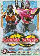 Kamen Rider: Dragon Knight (DVD) (Vol.5) (Ep.17-20) (English Dubbed & Subtitled) (Malaysia Version)
