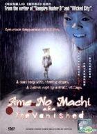 The Vanished (DVD) (English Subtitled) (Malaysia Version)