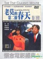 Second Spring Of Mr Mur (Taiwan Version)