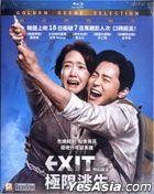 EXIT (2019) (Blu-ray) (English Subtitled) (Hong Kong Version)