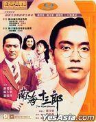 The Mad Phoenix (1997) (Blu-ray) (Hong Kong Version)