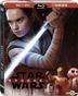 Star Wars: The Last Jedi (2017) (Blu-ray) (3D + 2D) (3-Disc Edition) (Steelbook) Taiwan Version)
