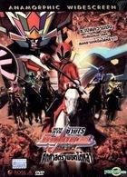 Samurai Sentai Shinkenger: The Movie (DVD) (Thailand Version)