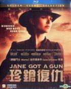Jane Got a Gun (2015) (Blu-ray) (Hong Kong Version)