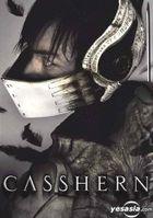 CASSHERN - 3DVDs Ultimate Edition (Japan Version - English Subtitles)