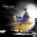 Timeless Live In Hong Kong 2009 (2CD)