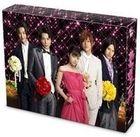 Hana Yori Dango: Final (Movie) (DVD) (Premium Edition) (Japan Version)