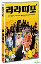 Lalapipo (DVD) (Korea Version)
