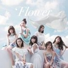 Blue Sky Blue (First Press Limited Edition)(Japan Version)