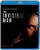The Invisible Man (Blu-ray) (2020) (Japan Version)