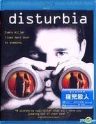 Disturbia (2007) (Blu-ray) (Hong Kong Version)