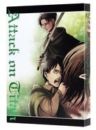 Attack on Titan Part 2: Wings of Freedom (DVD) (First Press Limited Edition)(Japan Version)