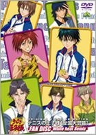 OVA The Prince of Tennis - Zenkoku Taikai Hen Fan Disc White Heat Remix (DVD) (Japan Version)