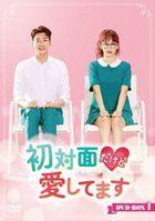 The Secret Life of My Secretary (DVD) (Box 1) (Japan Version)
