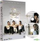 Police et vous (DVD) (Vol.4) (Taiwan Version)