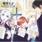 TV Anime Makai Ouji: Devils and Realist Character Song Mini Album (Japan Version)