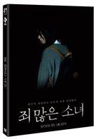 After My Death (2DVD) (Korea Version)