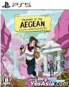 TREASURES OF THE AEGEAN (Japan Version)