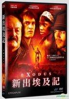 Exodus (2007) (DVD) (Taiwan Version)