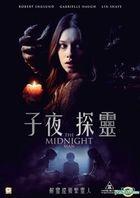 The Midnight Man (2016) (DVD) (Hong Kong Version)