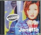 introducing Janelle (Made In Germany)