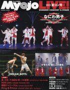 Myojo Live! 2021 Summer Con