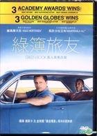 Green Book (2018) (DVD) (Hong Kong Version)