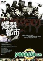 EXPLOSIVE CITY (Japan Version)