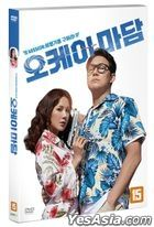 OK! Madam (DVD) (Korea Version)
