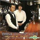 Tobidase Sweet Ignition (Japan Version)