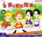 Mo Zha Te Le Dui - Pi Bo Shi Yuan Wu Qu (VCD) (China Version)