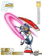 Mobile Suit Gundam Vol.1-14 (End) (Speical Edition)