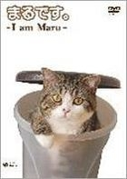 Maru Desu - I am Maru (DVD) (Japan Version)