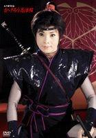 Kagerou ninpoujou DVD Box (Limited Edition) (Japan Version)