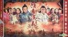 Sui Tang Yan Yi (DVD) (Part II) (End) (China Version)