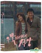 Lovers in Woomukbaemi (Blu-ray) (Korea Version)