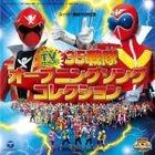 Super Sentai 35 Saku Kinen TV Size! Opening Theme Zenshu (Japan Version)