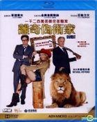 Gambit (2012) (Blu-ray) (Hong Kong Version)