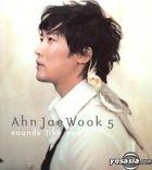 An Jae Wook Vol.5 - Sounds Like You