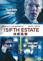 The Fifth Estate (2013) (DVD) (Hong Kong Version)