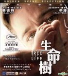 The Tree Of Life (2011) (VCD) (Hong Kong Version)
