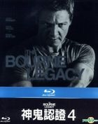 The Bourne Legacy (2012) (Blu-ray) (Steelbook) (Taiwan Version)