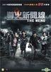 The Menu (2016) (DVD) (Hong Kong Version)