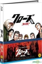 Crows Zero (Blu-ray) (Coffeebook Limited Edition) (Korea Version)