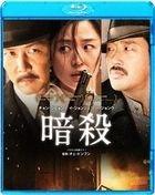 Assassination (Blu-ray) (Japan Version)