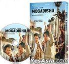 Escape From Mogadishu (2021) (DVD) (Hong Kong Version)