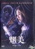 #Net I Die (2017) (DVD) (English Subtitled) (Hong Kong Version)