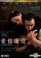 Submergence (2017) (Blu-ray) (Hong Kong Version)