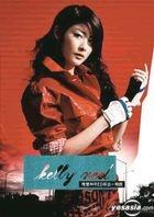 Red (新曲+精選)