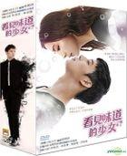 看見味道的少女 (2015) (DVD) (1-16集) (完) (韓/國語配音) (SBS劇集) (台灣版)